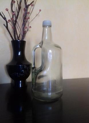 Винтажный бутыль -графин для вина и ликёров с клеймом ссср
