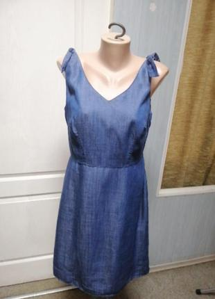 Сукня bravissimo