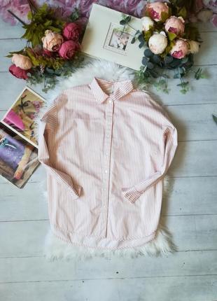 Рубашка оверсайз в бело персиковую полоску