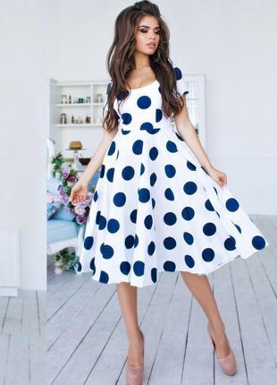 Шикарное платье-миди в горошек (стиляги, есть расцветки)