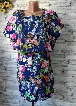 Платье женское fashion clothes с карманом цветы