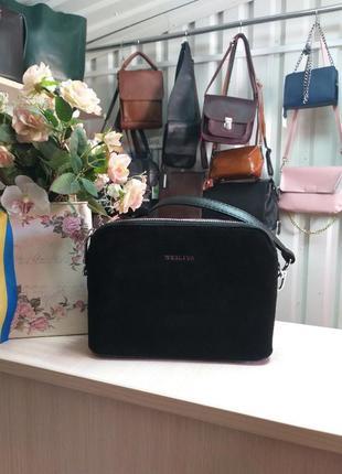 Замшевая сумочка-клатч
