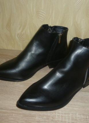 Демисезонные ботинки kookai (кукай) экокожа 39р