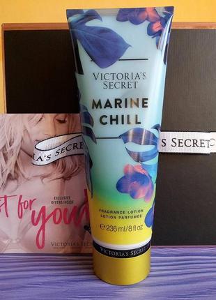 Парфюмированный лосьон для тела marine chill victoria's secret