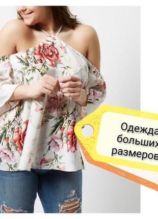 Яркая летняя блуза цветочный принт розы открытые плечи топ цветы