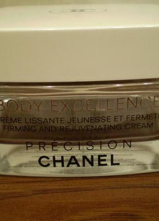 Баночка от крема chanel оригинал большая