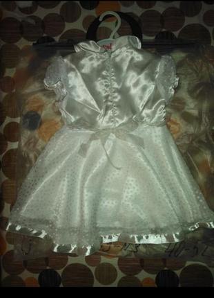 Чарівна біла сукня маленької принцеси