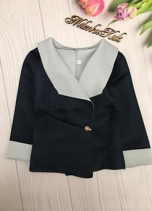 Пиджак школьный для девочки. синий с серым отворотом