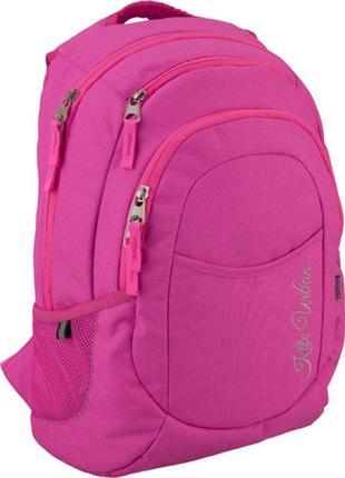 Рюкзак молодежный urban kite