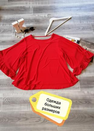 Xxxl шикарная красная блуза с вырезом на спине пышный рукав с рюшами