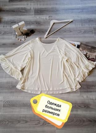 Xxxl нарядная блуза с вырезом на спине пышный рукав с рюшами