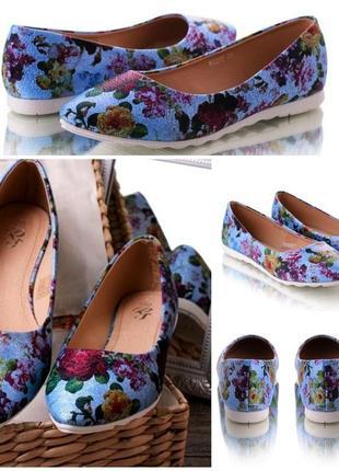 Балетки с заостренным носком голубые с цветами 24см