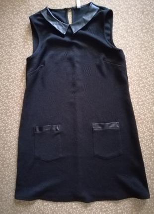 Классное платье 46 размера