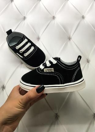 Чёрные белой подошвой кеды мокасины пинетки кроссовки малыша младенца мальчик девочка vns
