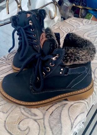 Зимние теплые ботинки