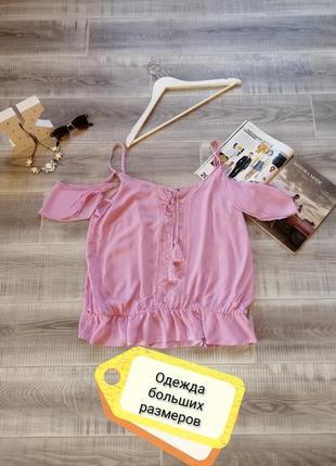 Легкая летняя блуза топ открытые плечи кружево вискоза