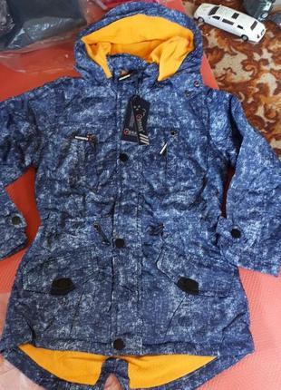 Куртка ветровка удлиненная на флисе синий джинс