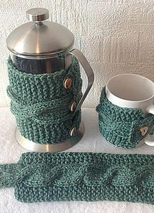 Грелки чехлы на чашки и френч-пресс набор из трех предметов