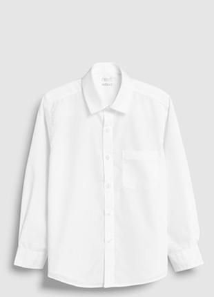 Next белая приталенная  рубашка слим фит