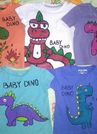 Сет футболок для мальчика 2-3 года из серии  baby dino  с динозаврами