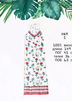 Вискозное очень красивое белое  длиное платье в цветочный принт размер s