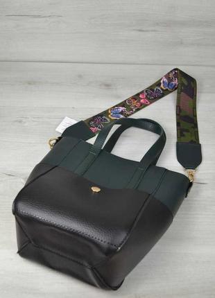 6 цветов! сумка широкий ремень черная с зеленым милитари сумочка клатч на плечо
