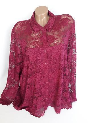 Шикарная блуза в цвете темная фуксия