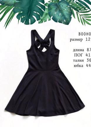 Стильноеоригинальное черное платье размер m
