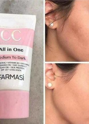 Farmasi make up cc cream