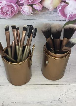Набор кистей для макияжа в  тубусе - 12 штук