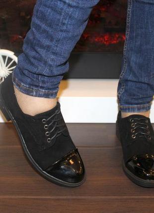 Замшевые черные туфли на шнуровке низкий каблук