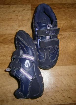 Шикарные кроссовки на осень