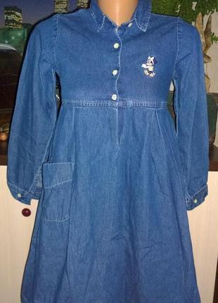 Джинсовое платье из денима