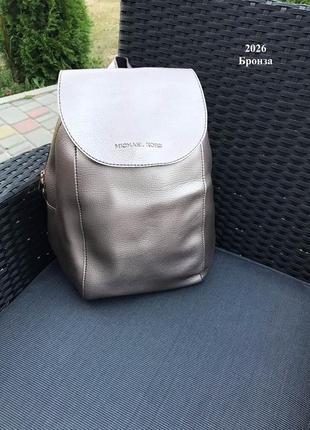 Рюкзак/сумка 2в11 фото