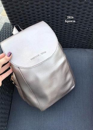Рюкзак/сумка 2в12 фото