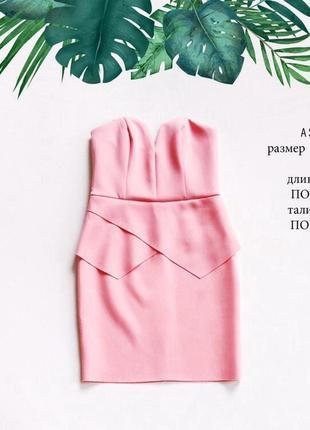 Красивое нежное розовое платье размер m