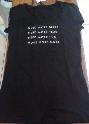 Новая черная футболка sinsay need more sleep нужно больше сна времени веселья xs s m l