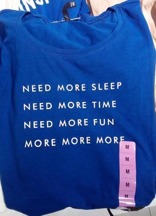Новая синяя футболка sinsay need more sleep нужно больше сна времени веселья xs s m l xl