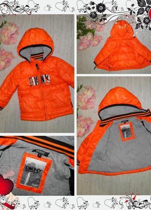 Куртка dkny (р.98 на 2-3роки) курточка