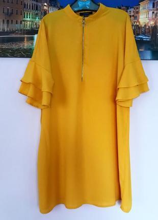 Шикарное,стильное,яркое платье