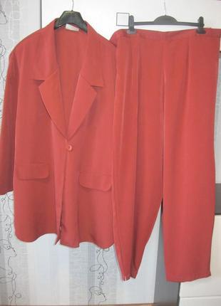 Шикардос брючный костюм большого размера корпулентной барышне 26-28