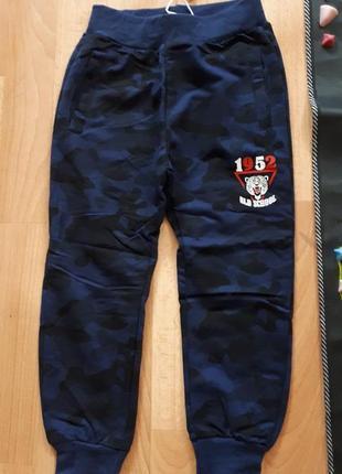 Модные трикотажные брюки ддоггеры 92-98 на 2-3г