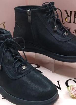 Днмисезонные ботинки
