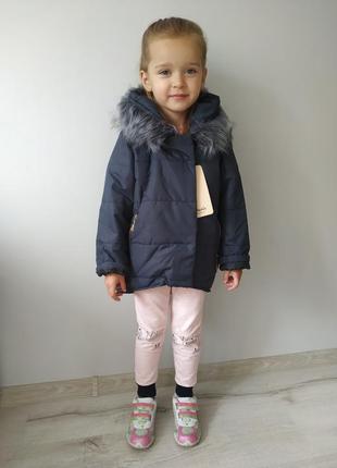 Детская демисезонная куртка для девочки, с капюшоном