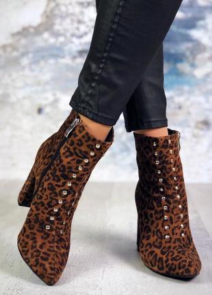 Натуральные замшевые ботинки 5816ллт