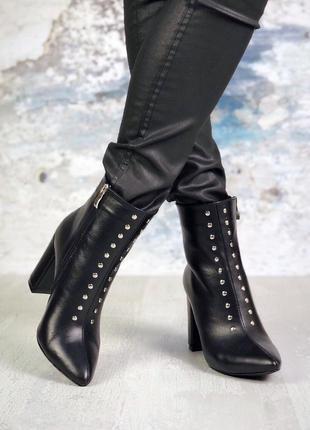 Натуральные кожаные ботинки 4489ллт