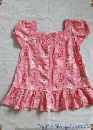 Новое фирменное h&m платье/сарафан с хлопка в цветочный принт на девочку 7-8 лет