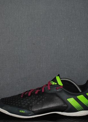 Футзалки adidas sala 44 р