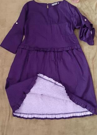 Платье karree джита