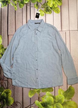 Стильная мужская рубашка стрит кэжуал голубая